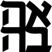 Motiv der Bibelwoche 2011 nach einer Skulptur von Robert Indiana (*1928) im Israel-Museum Jerusalem