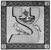 Motiv der Bibelwoche 2012 aus: »Alef bet – Alphabet«, Ze'ev Raban (Zeichnungen) und Levin Kipniss (Verse), Berlin, 1923